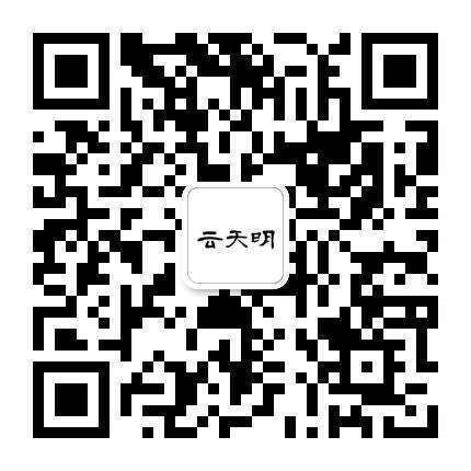 微信图片_20180705000959.jpg