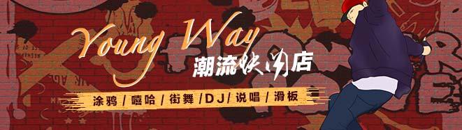 潮流快闪店、酷炫涂鸦和嘻哈爷、茂业周年庆燥翻整个深圳!