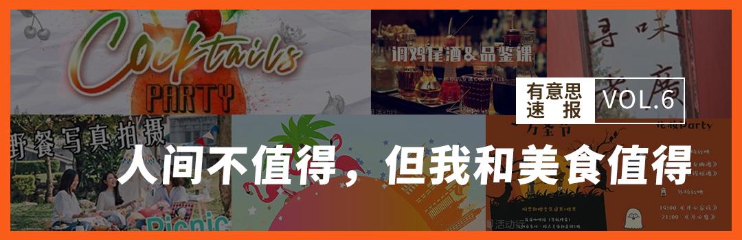 深圳——人间不值得,但我和美食值得