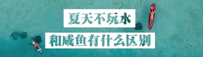 广州各区游泳馆大盘点!离你最近的好水质泳池居然在这里