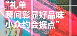 """壹周精选:""""精""""致女友养成大法"""