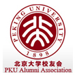 北京大学校友会