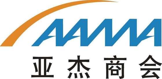 亚杰商会logo.png