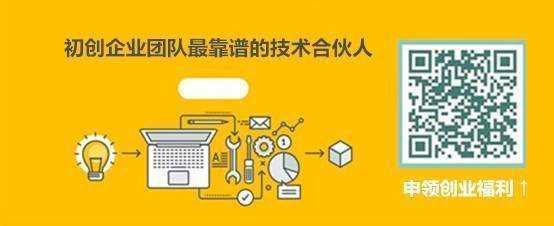 创业福利篇.jpg