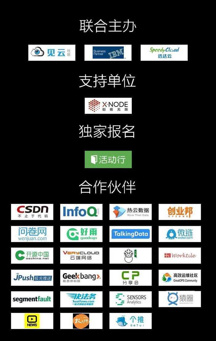 见云合作 (1).jpg