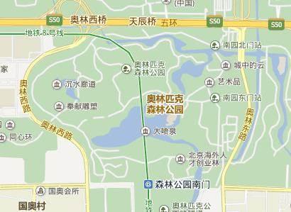 奥林匹克森林公园(8号线森林公园南门下B口出) 创业跑路线:奥森南园5