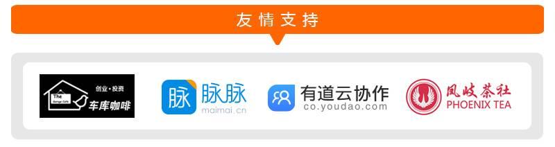 友情支持logo.jpg