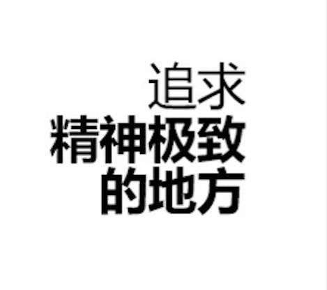 微信图片_20181119133611.jpg