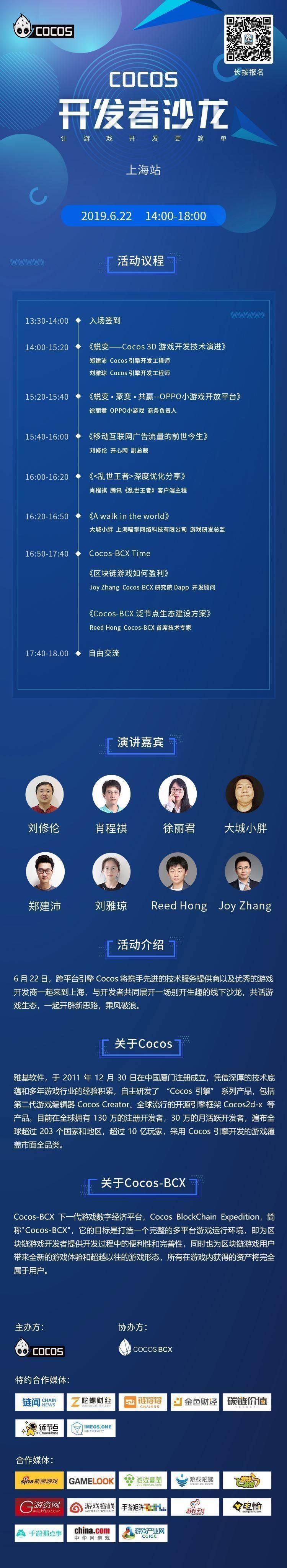 上海朋友圈宣传图.jpg