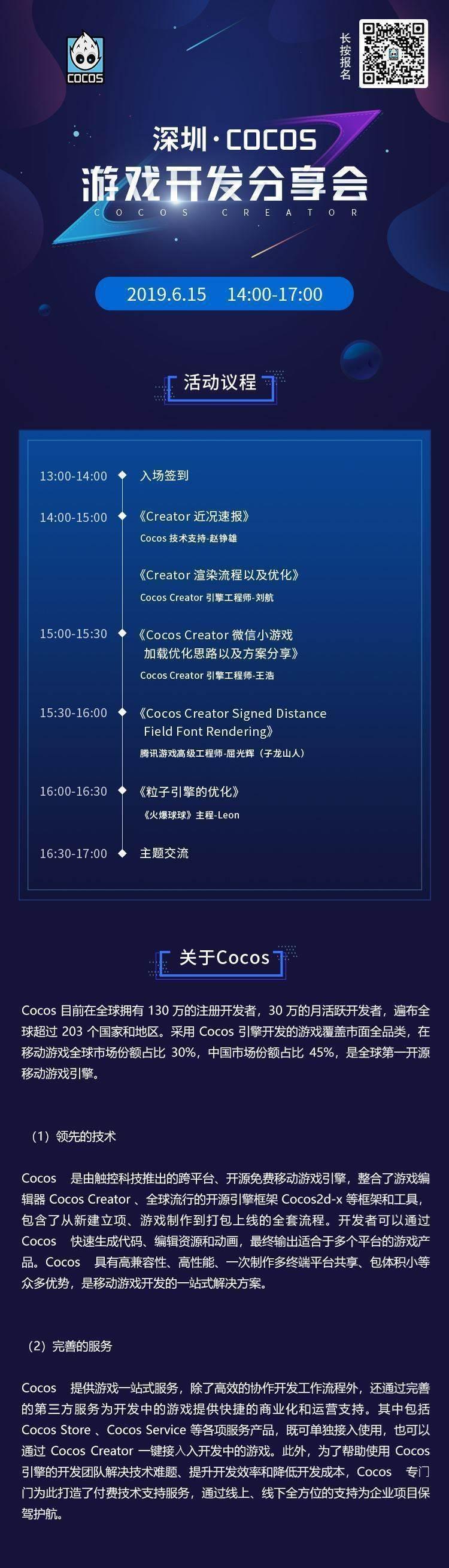 深圳朋友圈宣传图.jpg