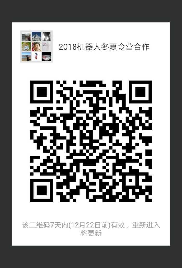 微信图片_20171215063355.jpg