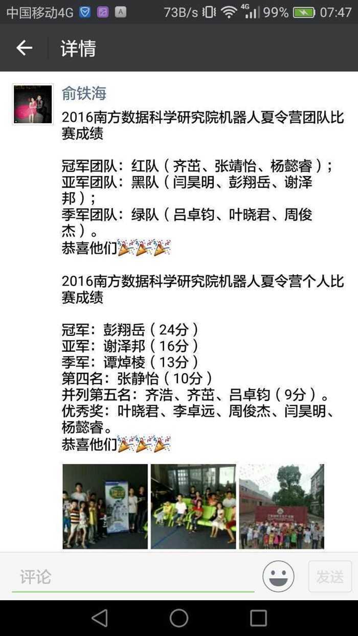 精彩2016-2.jpg