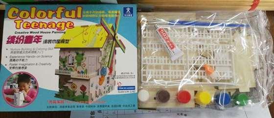 """""""缤纷童年""""涂装木屋.jpg"""