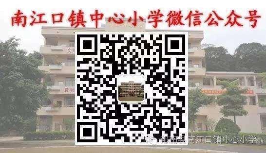 微信图片_20180105071109.jpg
