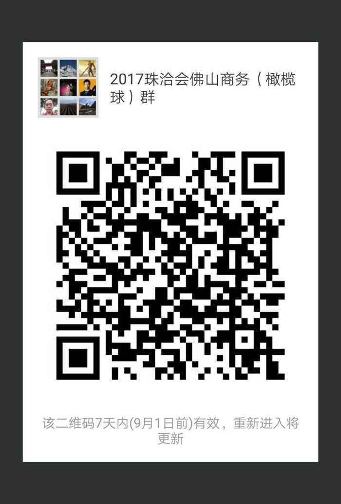 微信图片_20170825103700.jpg