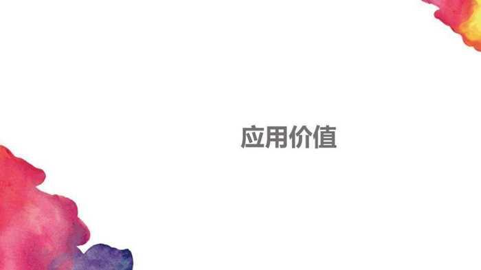 幻灯片15.jpg