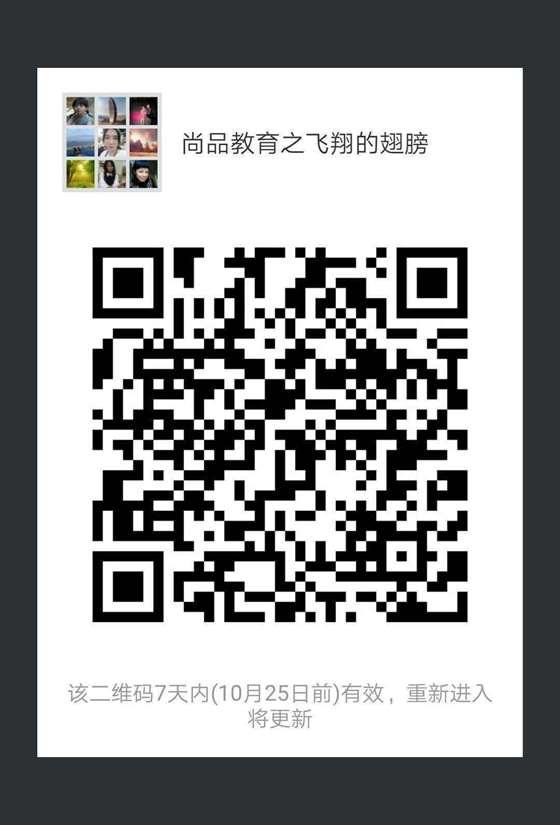 微信图片_20181018164802.jpg
