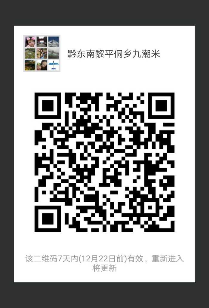 微信图片_20171215063246.jpg