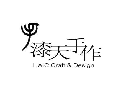 漆艺市集logo.jpg