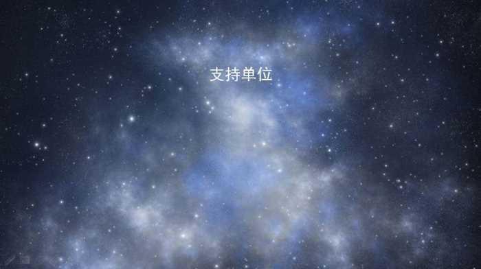 微信图片_20171213074448.png