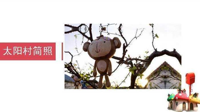 阿里旺旺图片20170521074330 (1).jpg
