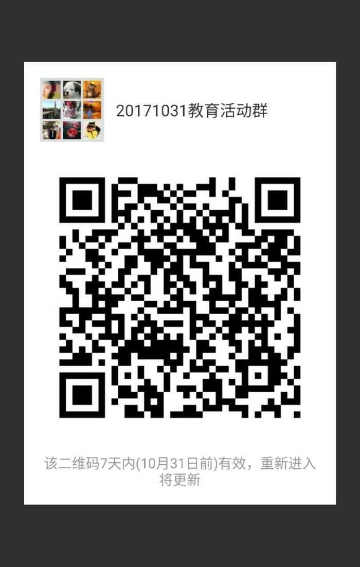 微信图片_20171024151720.jpg
