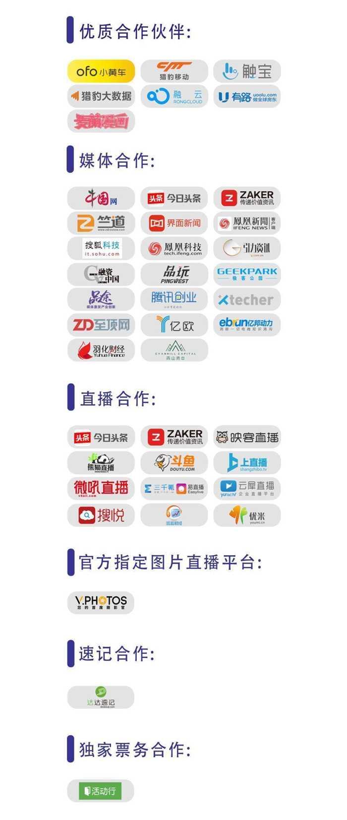 活动行logo2.jpg
