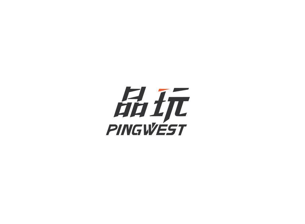 PingWest品玩logo1.jpg