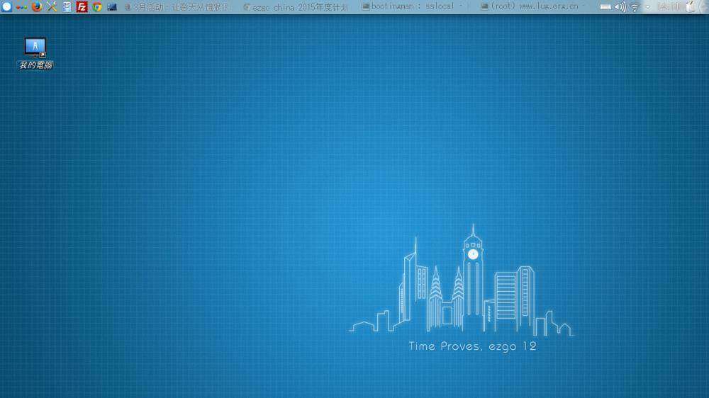 ezgo12-desktop.jpg