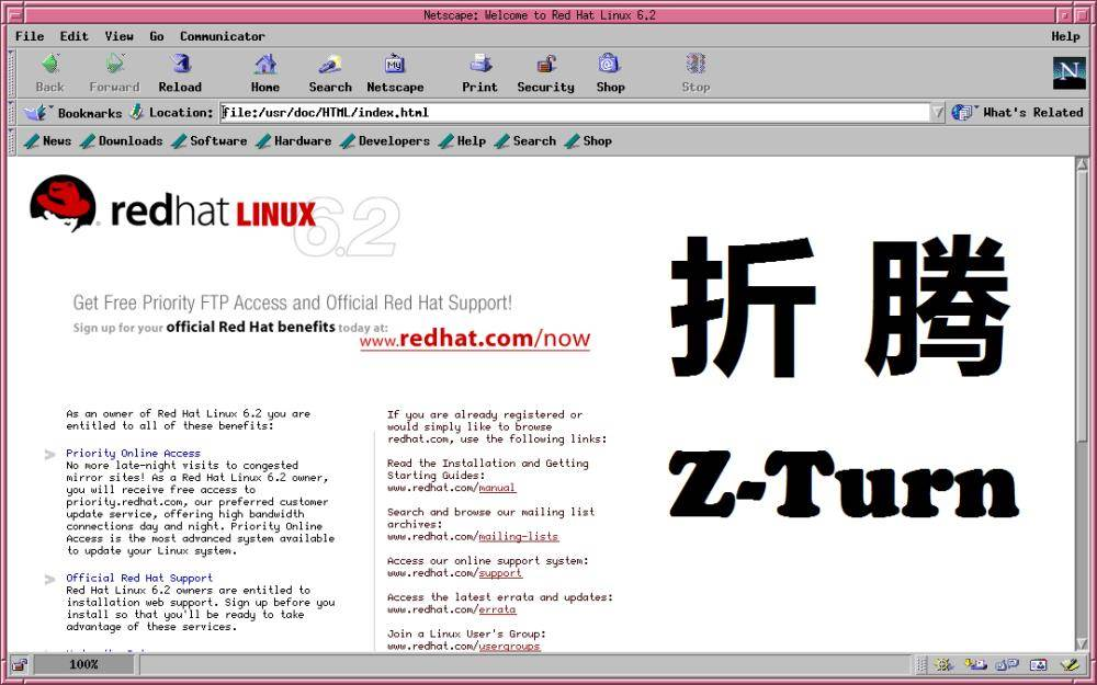 linuxstory-3.16-red-hat-6.2-zoot-Z-turn.png