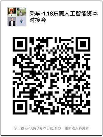 微信图片_20190114110237.jpg