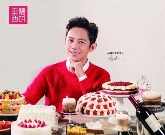 幸福西饼2.jpeg