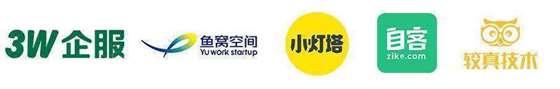合作伙伴-广州.jpg