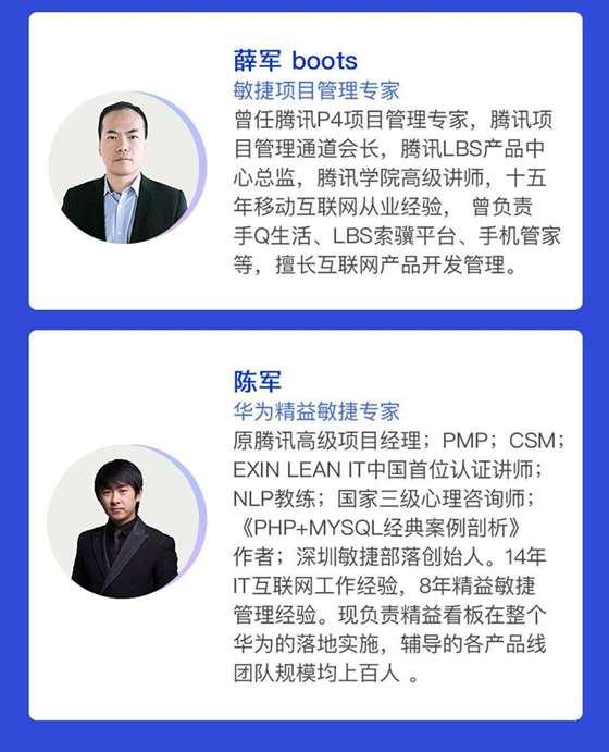 深圳长图网页版3_03的副本_03.jpg