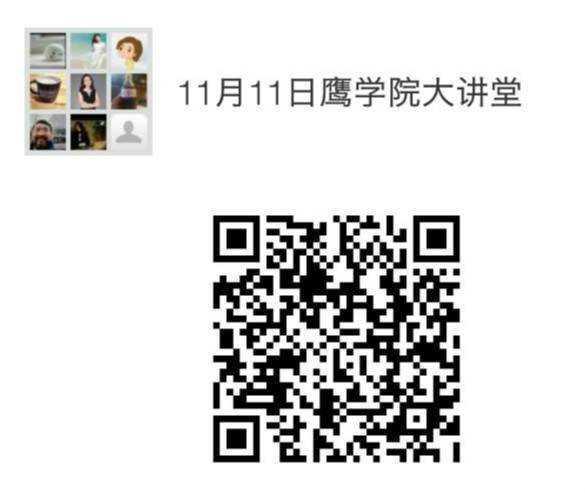 微信图片_20171108173513_meitu_1.jpg