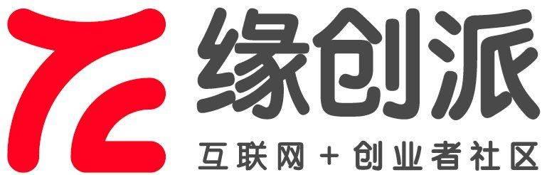 缘创派logo的副本.png