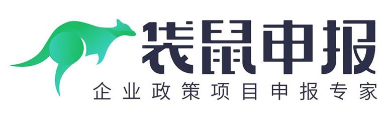 袋鼠申报logo.png