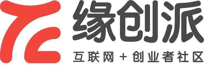 缘创派 Logo_new_白底.jpg