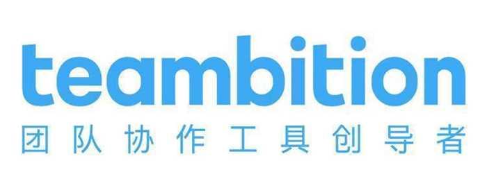 teambition logo.jpg