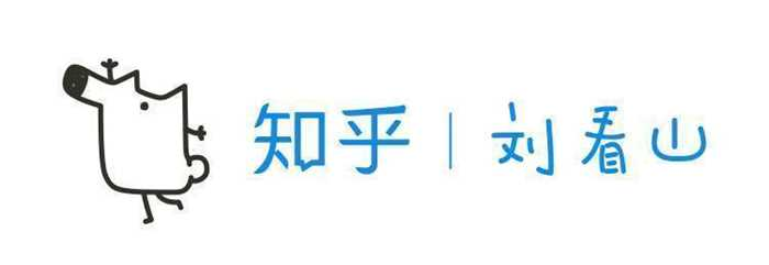 刘看山logo.jpg