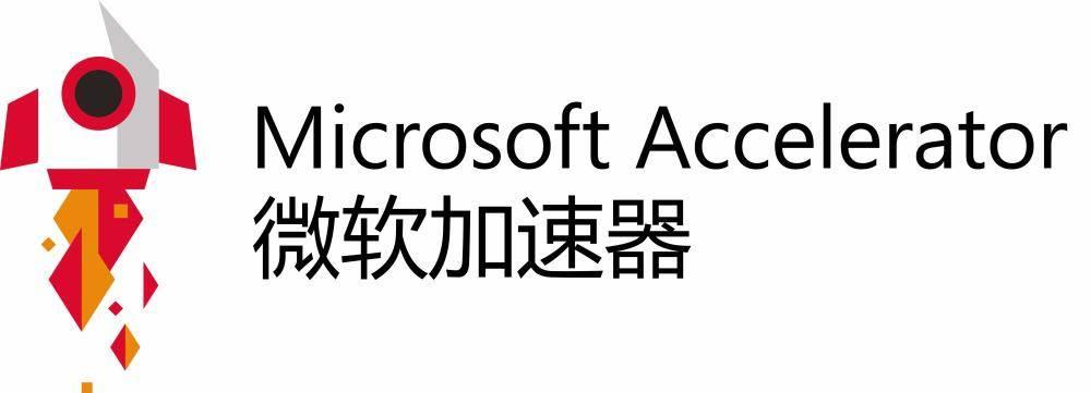 微软加速器LOGO.jpg