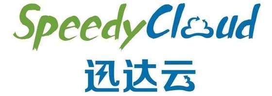 迅达云logo.jpg