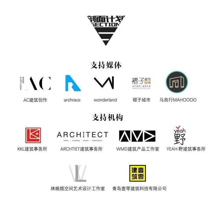 logo logo 标志 设计 图标 999_926