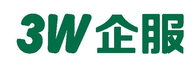 3W企服logo.png