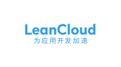 leancloud_副本.png