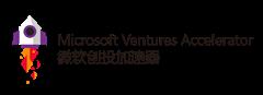 微软创投加速器logo-01_副本.png