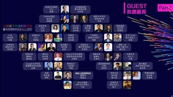 GIEC2018春季峰会合作方案-5.jpg