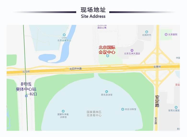 2019全球互联网经济大会春季峰会7.png
