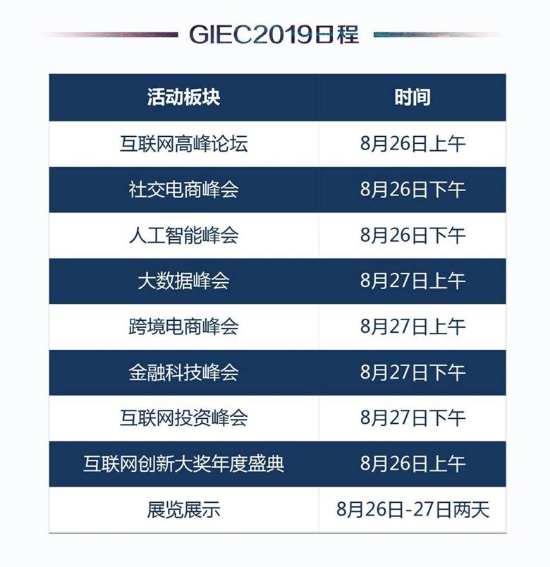 GIEC2019.png