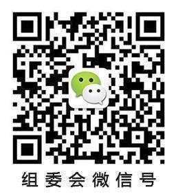 刘钱微信二维码-组委会.jpg